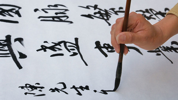 Writing Chinese characters using brush, Xingping, Guangxi, China
