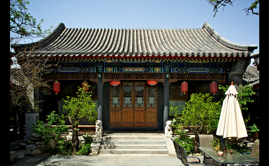 Yang An's courtyard home