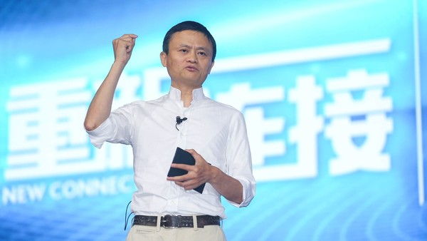 Jack Ma speaks during the 2016 Global Smart Logistics Summit in Hangzhou, Zhejiang Province, China, June 13, 2016. REUTERS/Stringer ATTENTION EDITORS - THIS IMAGE WAS PROVIDED BY A THIRD PARTY. EDITORIAL USE ONLY. CHINA OUT. NO COMMERCIAL OR EDITORIAL SALES IN CHINA.