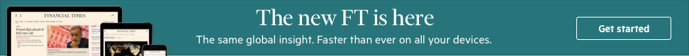 Try the new FT.com