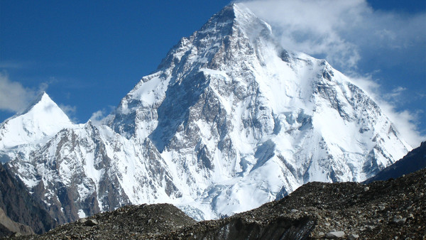 K2's summit, at 8,611m, is 237m lower than Everest's