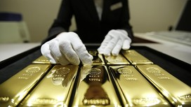 Commodities explained: The new gold fix