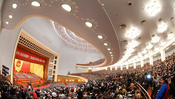 A picture taken with a fisheye lens shows a general view of the opening session of the National Peoples Congress (NPC) in the Great Hall of the People in Beijing, China, 05 March 2013. The NPC has over 3,000 delegates and is the world's largest parliament or legislative assembly though its function is largely as a formal seal of approval for the policies fixed by the leaders of the Chinese Communist Party