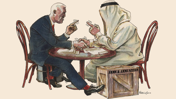 James Ferguson illustration, Saudi West, Arms and ammunition