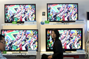 Sony Bravia LED 3D televisions